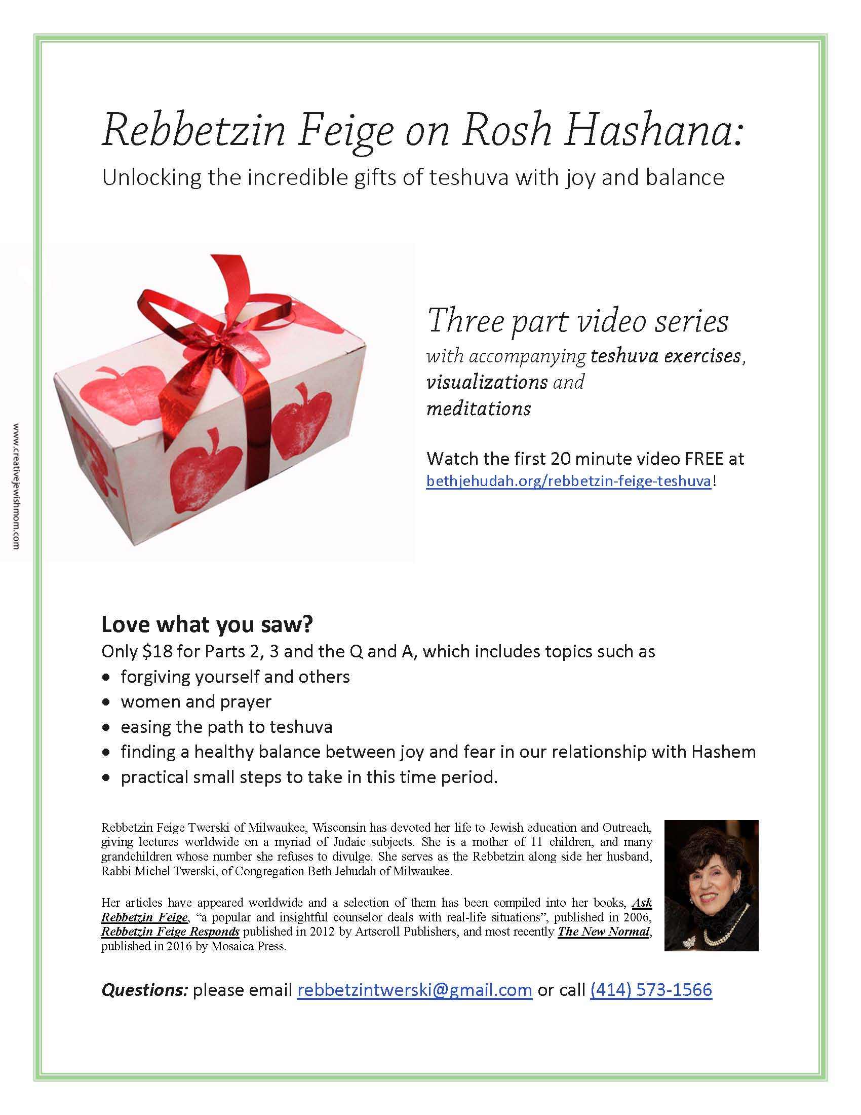 Rebbetzin Feige Twerski on Rosh Hashanah