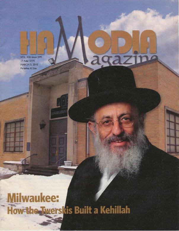 Hamodia_Twerski_Cover